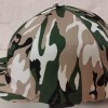 Camouflage Lycra hat cover